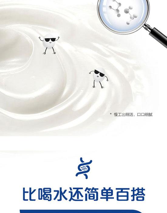河南邑源乳业有限公司-酸奶-1_05