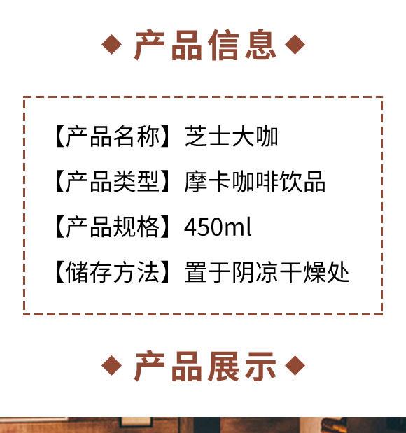 山东杰逊食品有限公司_02