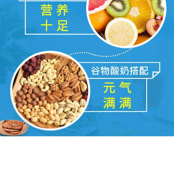山东杰逊食品有限公司_06
