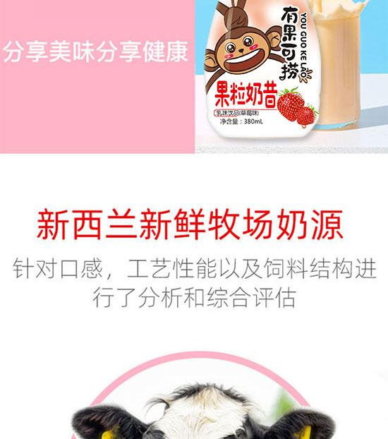 河南增健绿色饮品有限公司-乳酸菌_04