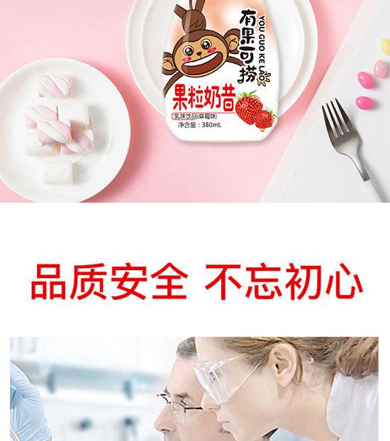 河南增健绿色饮品有限公司-乳酸菌_06