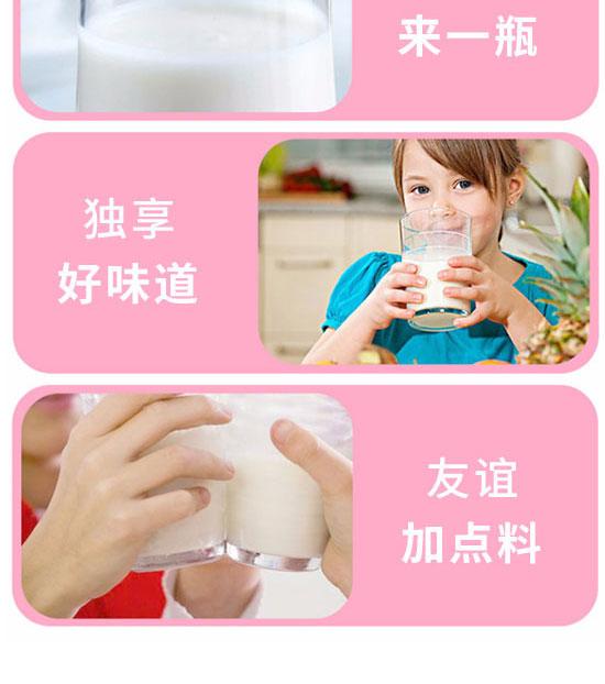 河南增健绿色饮品有限公司-乳酸菌_08