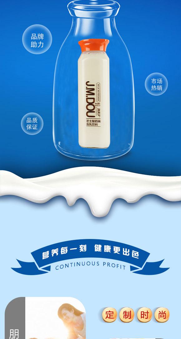 加满多芝士酸奶味含乳饮料868mlx6瓶