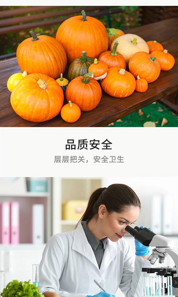 盛纪甜品玉米南瓜山药甘露1L
