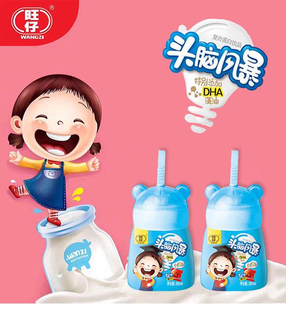 河北青县丰成乳业有限公司-甜牛奶_01