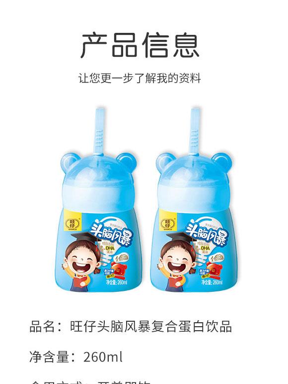 河北青县丰成乳业有限公司-甜牛奶_02