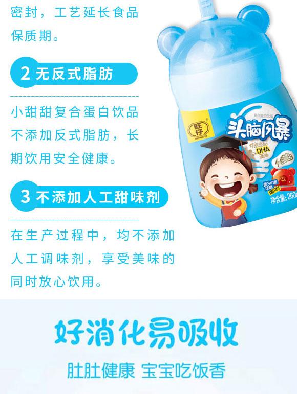 河北青县丰成乳业有限公司-甜牛奶_04