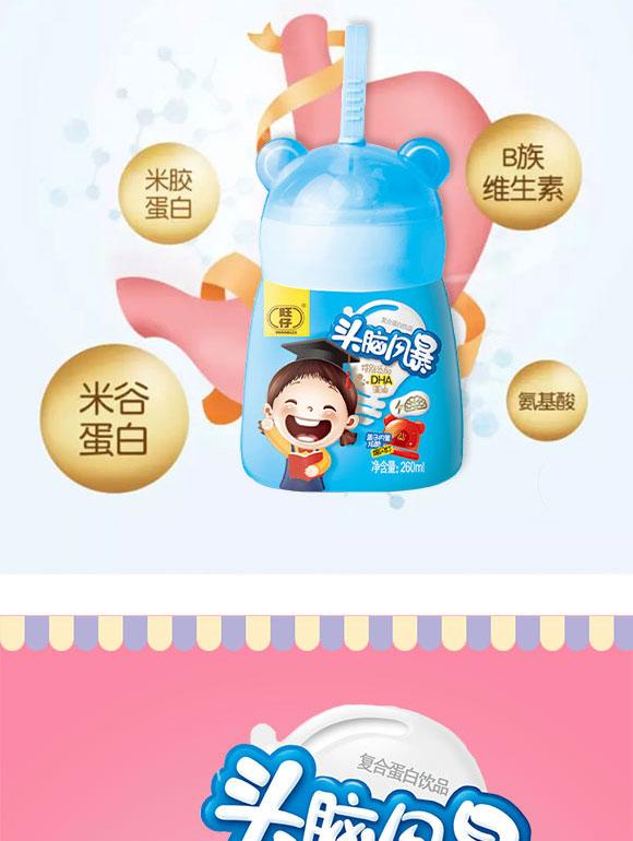 河北青县丰成乳业有限公司-甜牛奶_05