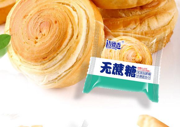 迈德香无蔗糖手撕面包_09