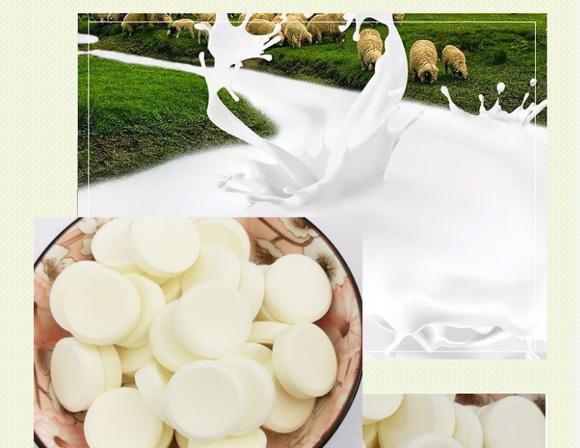 意美特羊奶片袋装_03