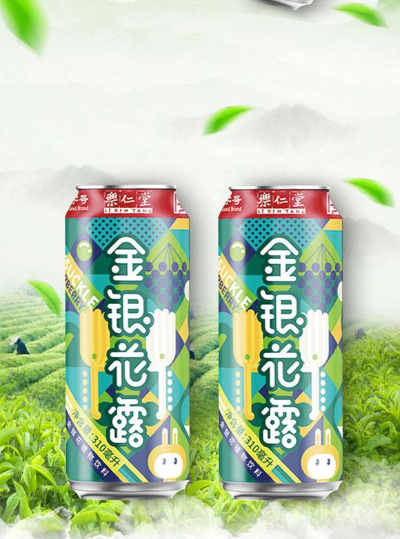 北京三煮三粹生物科技有限公司-金银花饮品_05
