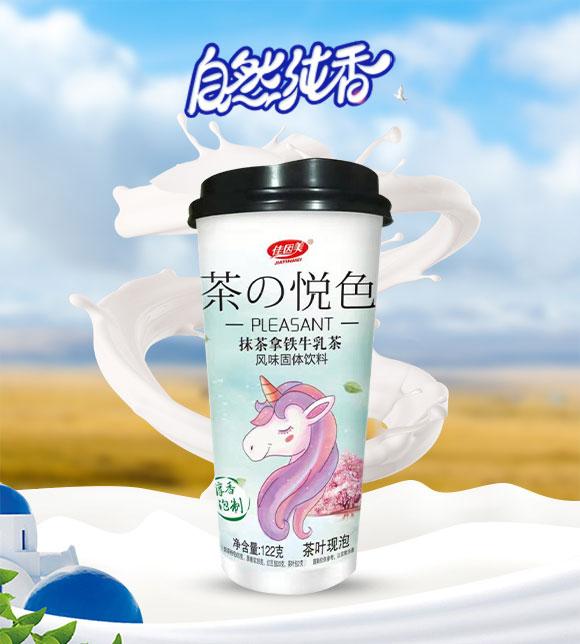 牛乳茶_01