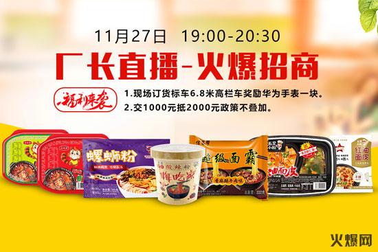 河北信赛帮食品销售有限公司