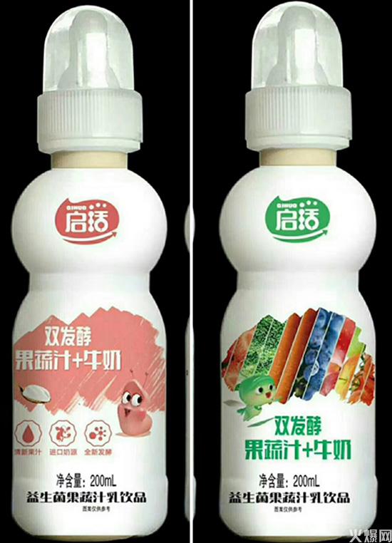 启活益生菌果蔬汁乳饮品
