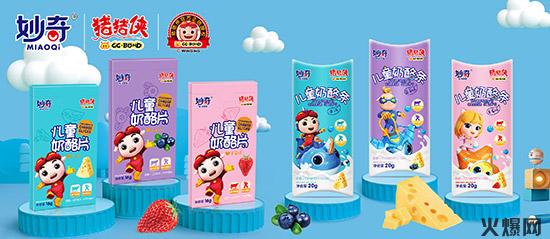 """江湖再现""""爆款""""!妙奇儿童成长饮品,业内看好的这款饮品热卖市场!"""