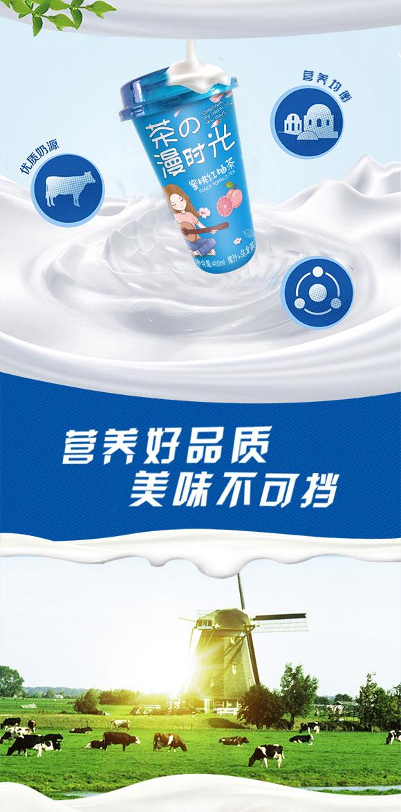 奶茶_02