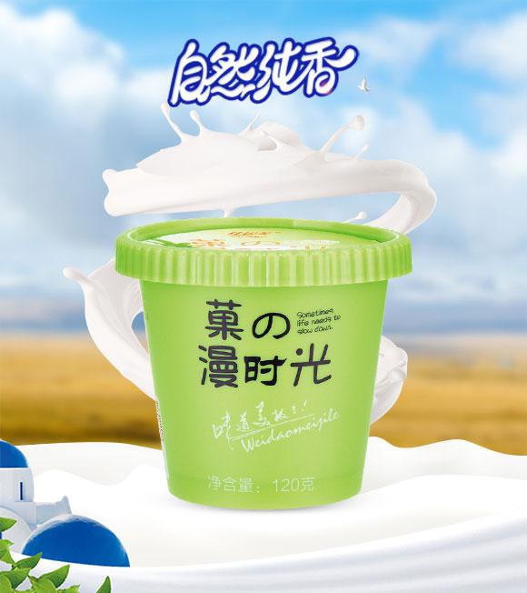 奶茶_01