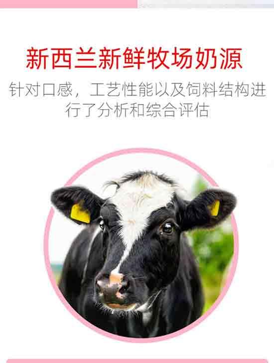 益可滋(青岛)饮品有限公司-酸奶18_04