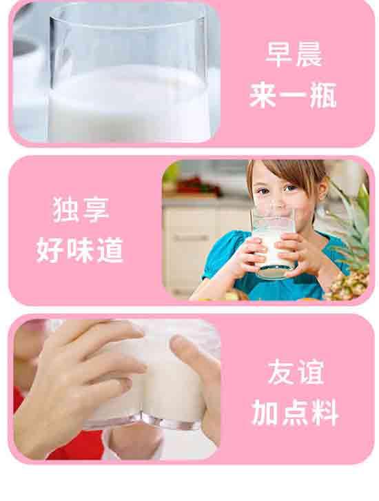 益可滋(青岛)饮品有限公司-酸奶18_07