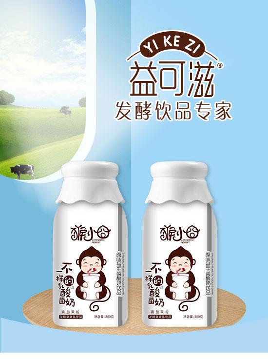 益可滋(青岛)饮品有限公司-酸奶12_01