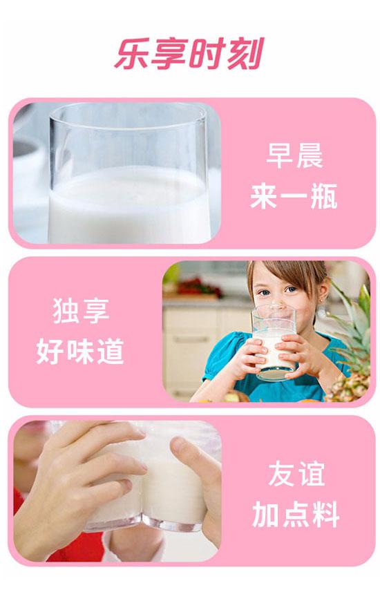 益可滋(青岛)饮品有限公司-酸奶04_06
