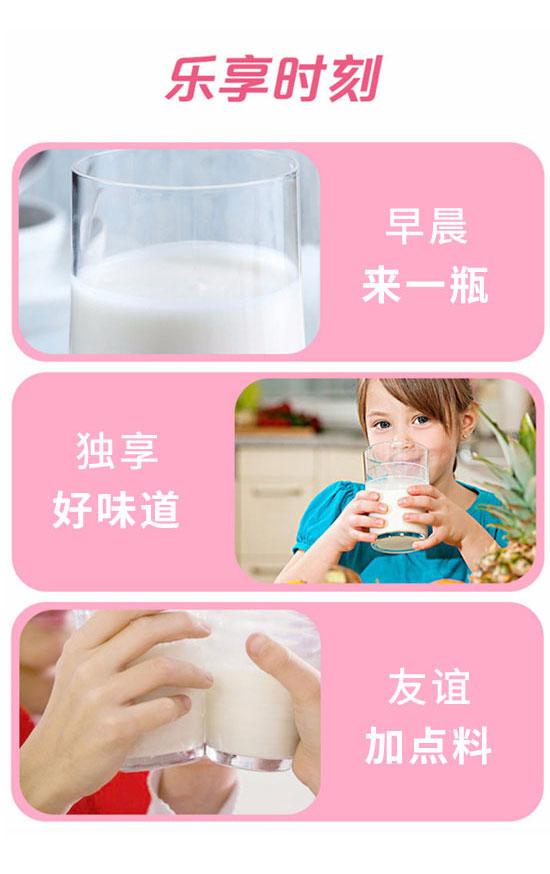 益可滋(青岛)饮品有限公司-酸奶03_06