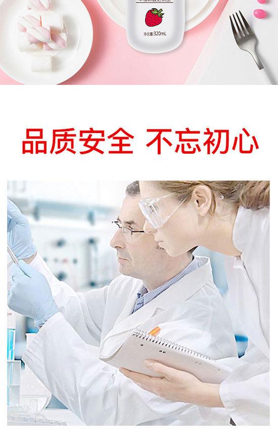 益可滋(青岛)饮品有限公司-酸奶01_05