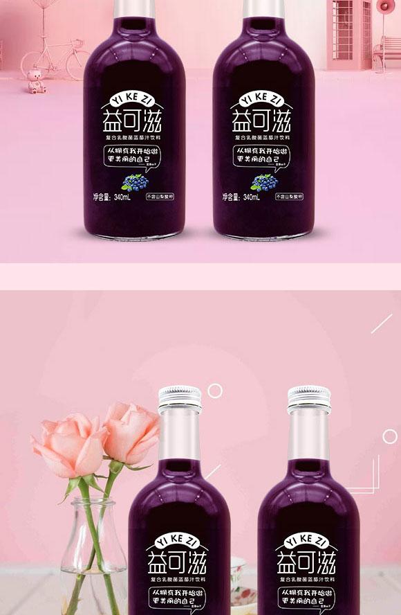 益可滋(青岛)饮品有限公司-果汁26_04