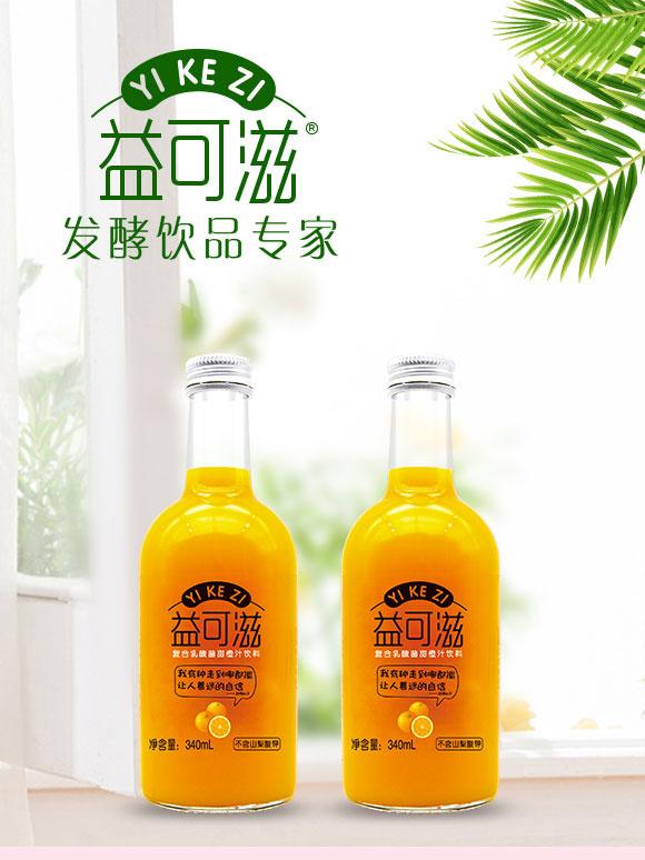 益可滋(青岛)饮品有限公司-果汁25_01