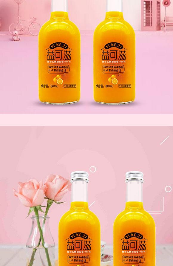 益可滋(青岛)饮品有限公司-果汁25_04