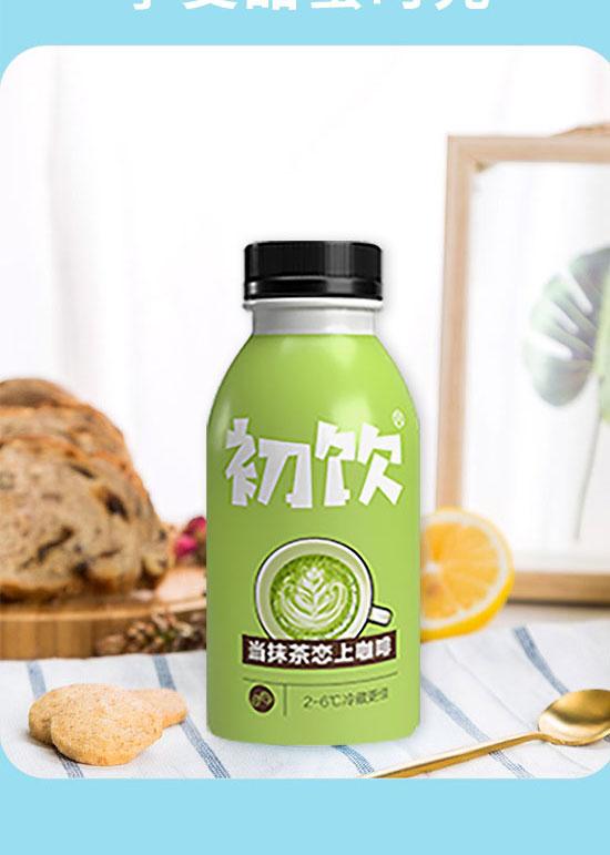 山东初饮生物科技有限公司-牛奶饮品03_07