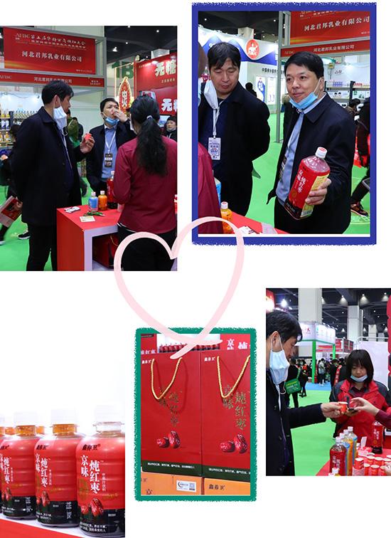 鑫养卫京味炖红枣