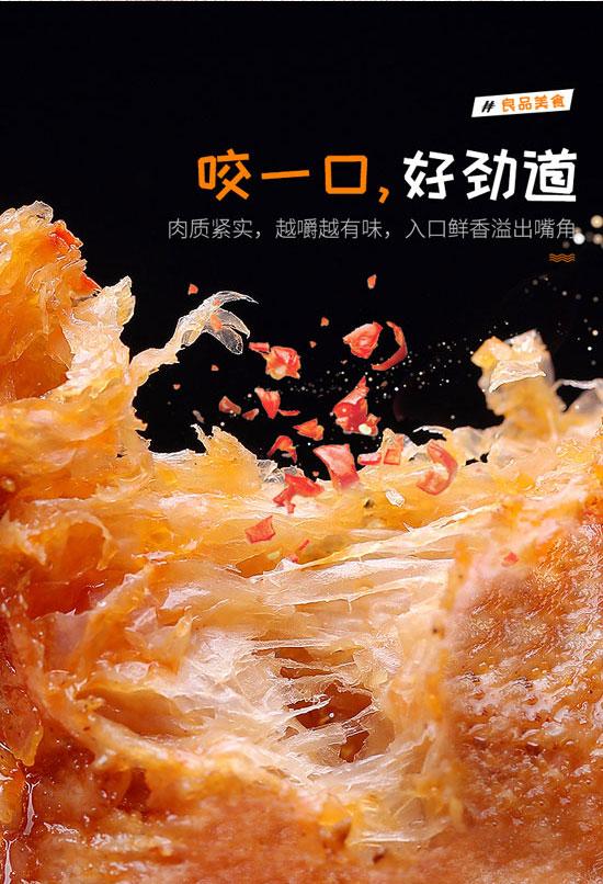 山东五贤斋食品有限公司-小素肉08_06