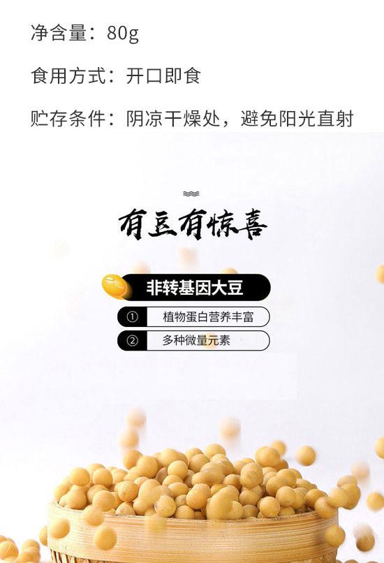 山东五贤斋食品有限公司-小素肉07_03