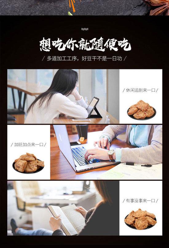 山东五贤斋食品有限公司-小素肉07_08