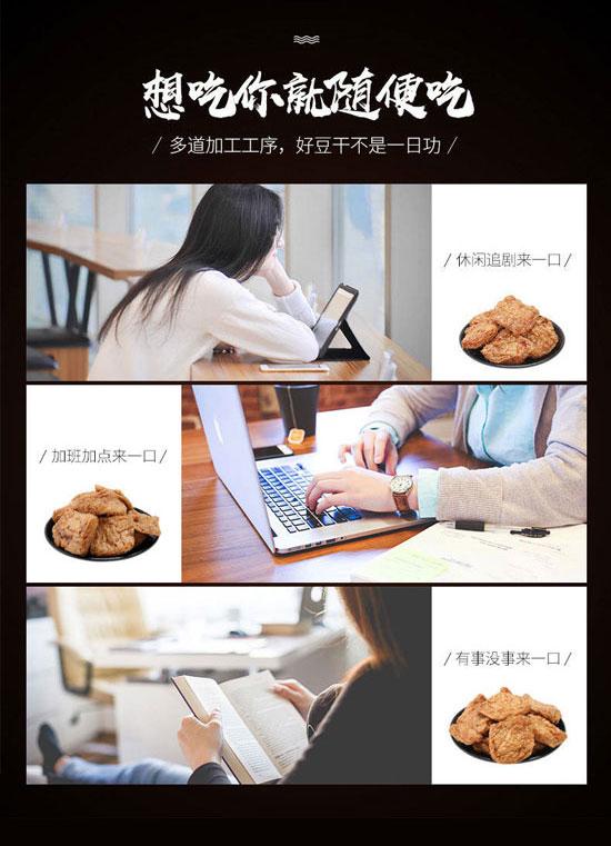 山东五贤斋食品有限公司-素牛排01_08