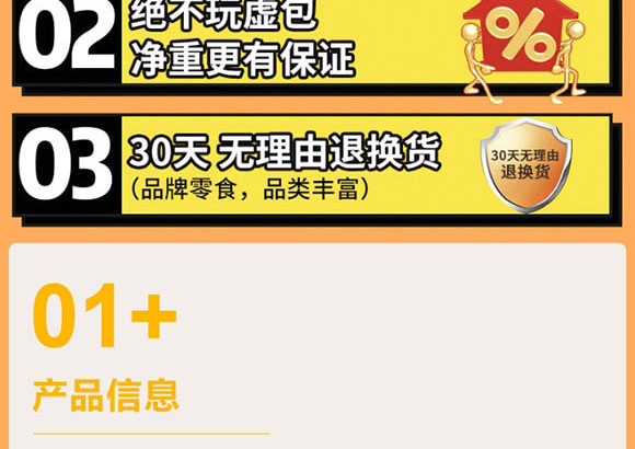 口水娃兰花豆 (3)