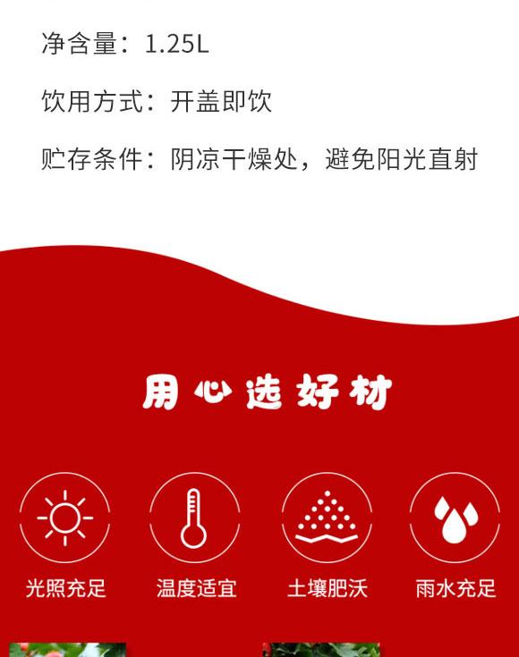 焦作市加力健食品有限公司-山楂果汁02_03
