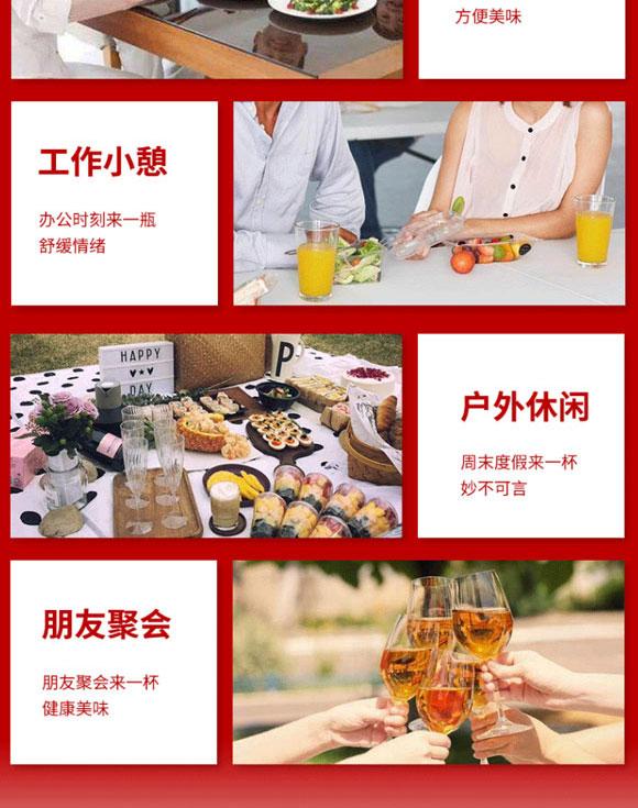 焦作市加力健食品有限公司-山楂果汁02_06