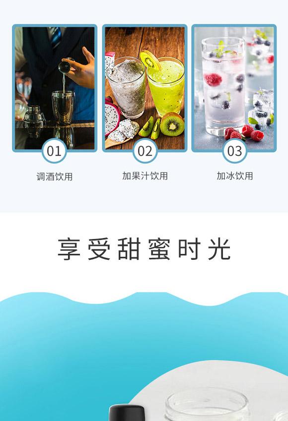 深圳福临门食品有限公司-气泡水05_05