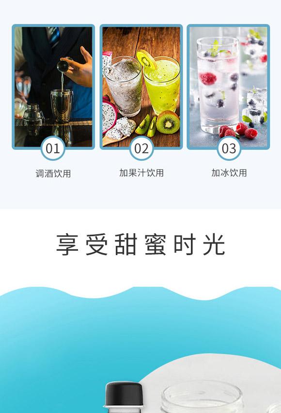 深圳福临门食品有限公司-气泡水03_05