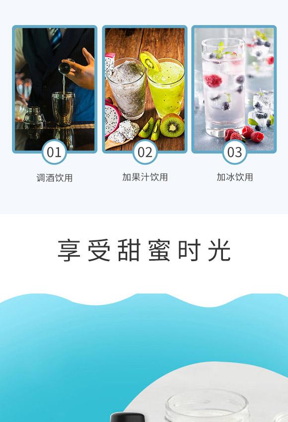 深圳福临门食品有限公司-气泡水04_05