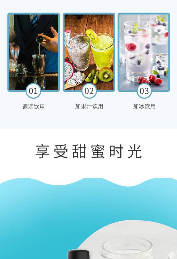 深圳福临门食品有限公司-气泡水01_05