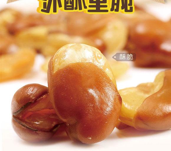 口水娃酱汁牛肉味兰花豆-43g