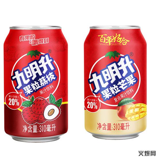 九明升果粒果汁�料