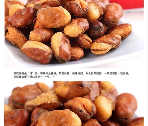 口水娃兰花豆烤肉味-88g