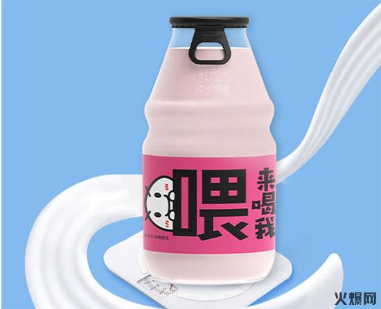 嗨哟喂酸奶饮品