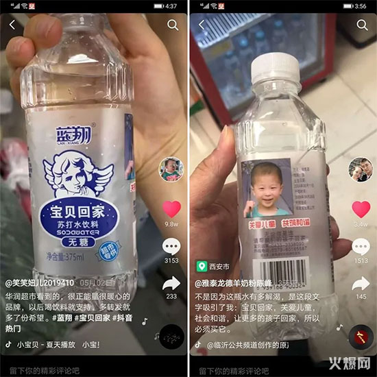 洛阳蓝翔饮品有限公司