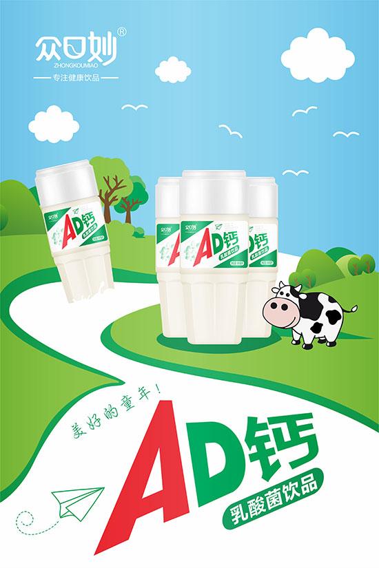 香港�口妙控股集�F有限公司