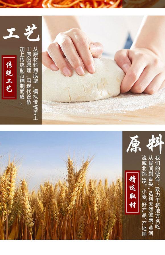 河南吃欢天食品有限公司-重庆小面1_06